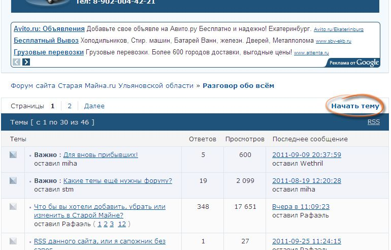 http://staraya-mayna.ru/forum/extensions/hcs_image_uploader/uploads/0/1500/1763/thumb/p16apb8llkb2r7jkf05190ldmq1.jpg