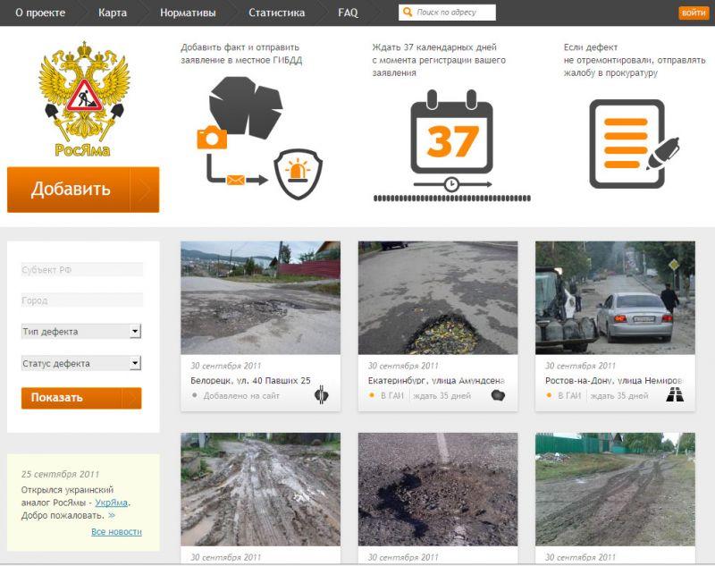 http://staraya-mayna.ru/forum/extensions/hcs_image_uploader/uploads/0/1500/1780/thumb/p16b3tfepa3hi1v881ev91l0111mc1.jpg