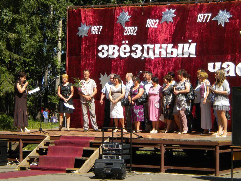 http://staraya-mayna.ru/forum/extensions/hcs_image_uploader/uploads/0/2000/2477/thumb/p1739rb4781mb01dhr15pmltbmba7.JPG
