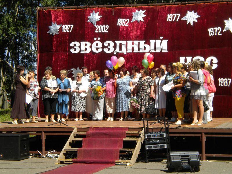 http://staraya-mayna.ru/forum/extensions/hcs_image_uploader/uploads/0/2000/2477/thumb/p1739rd5qcu72j0a1q5t1ei71oota.JPG