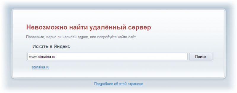 http://staraya-mayna.ru/forum/extensions/hcs_image_uploader/uploads/0/2500/2734/thumb/p17hid8chg10vh1a0ue9ag251oec1.jpg