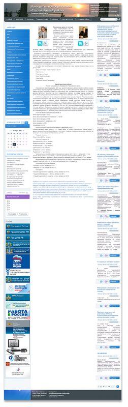 http://staraya-mayna.ru/forum/extensions/hcs_image_uploader/uploads/0/2500/2745/thumb/p17hkiemghmvj1n1s1qmv1m821eck1.jpg
