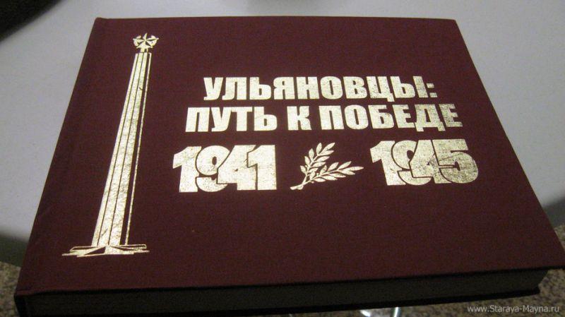 http://staraya-mayna.ru/forum/extensions/hcs_image_uploader/uploads/0/3000/3340/thumb/p18art6gad3p6g6heh95aif151.jpg