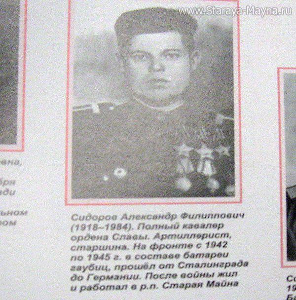 http://staraya-mayna.ru/forum/extensions/hcs_image_uploader/uploads/0/3000/3340/thumb/p18art9qoh1focvar7rn1gqs5dt3.jpg