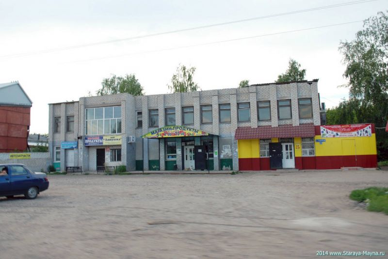 http://staraya-mayna.ru/forum/extensions/hcs_image_uploader/uploads/0/3500/3591/thumb/p18tf7kjc4p4obbi1jp01h9o8uu7.JPG