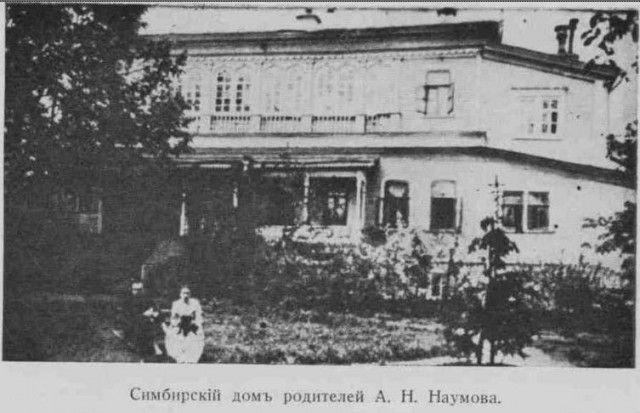 http://staraya-mayna.ru/forum/extensions/hcs_image_uploader/uploads/0/3500/3646/thumb/p198ofpcrp11ei1g5e1eqjktj1or42.jpg
