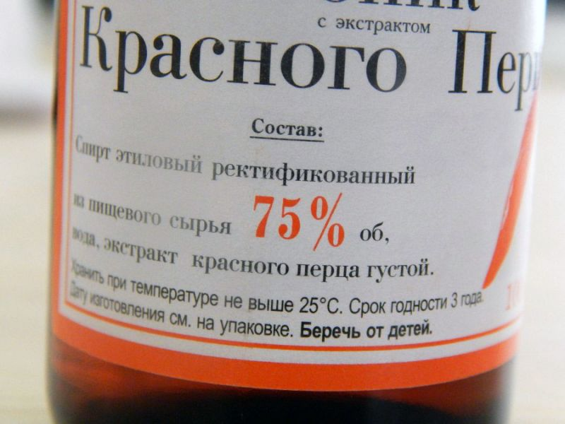 http://staraya-mayna.ru/forum/extensions/hcs_image_uploader/uploads/0/3500/3940/thumb/p1a5etpp9j112dk961b931kvuurh1.jpg