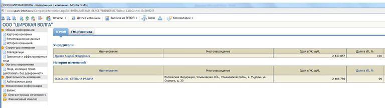 http://staraya-mayna.ru/forum/extensions/hcs_image_uploader/uploads/0/3500/3969/thumb/p1a77k4emk16sv19h7o51d27ah24.jpg