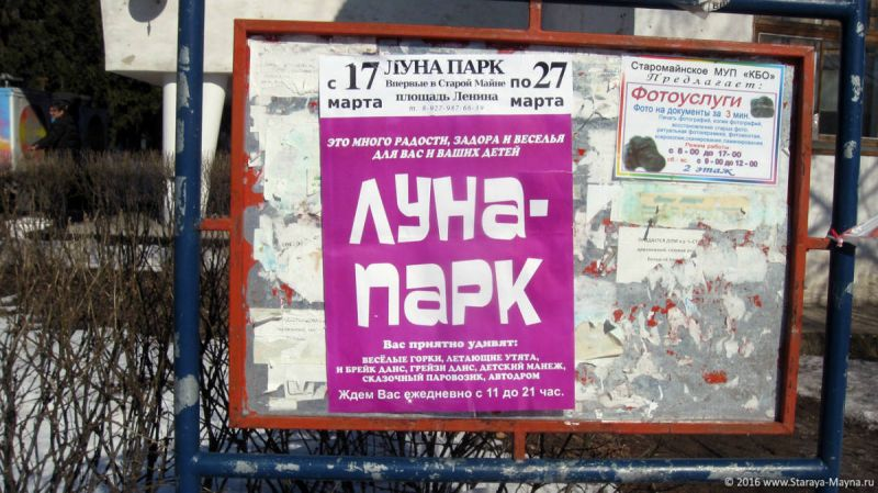 http://staraya-mayna.ru/forum/extensions/hcs_image_uploader/uploads/0/4000/4018/thumb/p1adst2hig1i8r1u001f074uds971.jpg