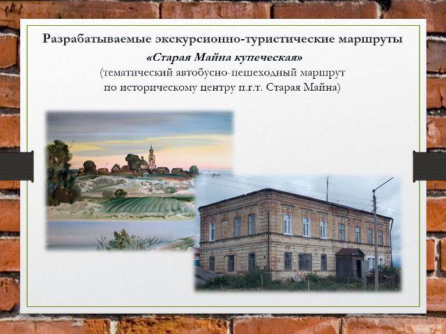 http://staraya-mayna.ru/forum/extensions/hcs_image_uploader/uploads/0/4000/4030/thumb/p1af6701i118uo1dcd1ik31qm7ghd2.png