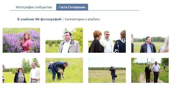 http://staraya-mayna.ru/forum/extensions/hcs_image_uploader/uploads/0/4000/4090/thumb/p1alaed5p5nssnk71n7e1mu2meg1.jpg