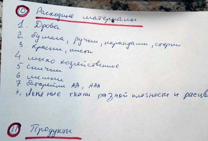 http://staraya-mayna.ru/forum/extensions/hcs_image_uploader/uploads/0/4000/4090/thumb/p1alaeej8h18n39k511vuejo44f2.jpg