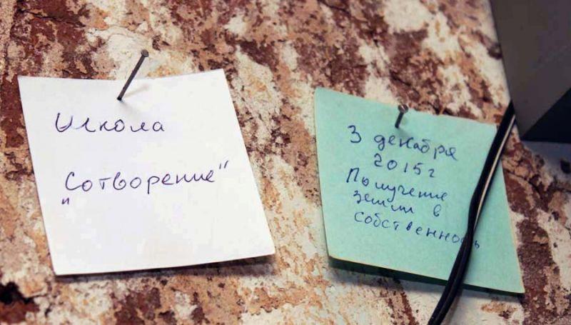 http://staraya-mayna.ru/forum/extensions/hcs_image_uploader/uploads/0/4000/4090/thumb/p1alafpm9h1gi818181qekos8vgp3.jpg